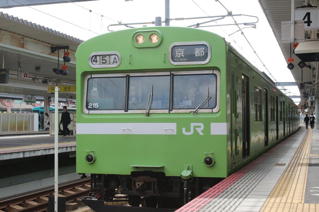f:id:saruyama583:20190109161834j:plain