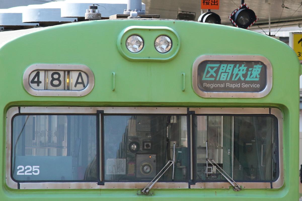 f:id:saruyama583:20190421234904j:plain