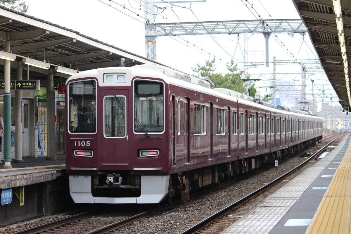 f:id:saruyama583:20190813222725j:plain