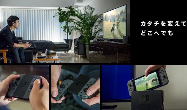 f:id:saruyoshinanoda:20170113194556j:plain