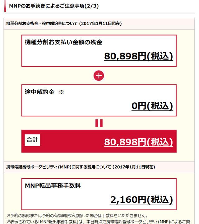 f:id:saruyoshinanoda:20170116102249j:plain