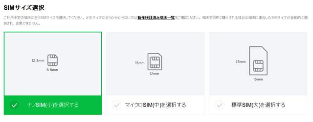 f:id:saruyoshinanoda:20170122100545j:plain