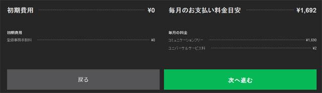 f:id:saruyoshinanoda:20170122100636j:plain