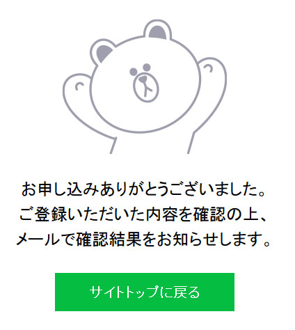 f:id:saruyoshinanoda:20170122100842j:plain