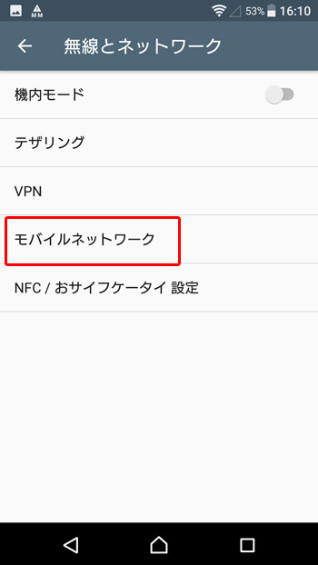 f:id:saruyoshinanoda:20170122101748j:plain