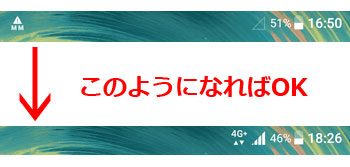 f:id:saruyoshinanoda:20170122102318j:plain
