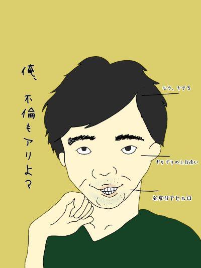 f:id:sasa-konkatsu:20190309194138j:plain