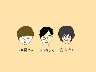 f:id:sasa-konkatsu:20190309212029j:plain