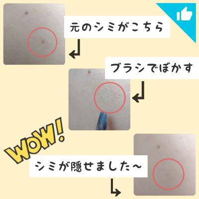 f:id:sasa-konkatsu:20190402143832j:plain
