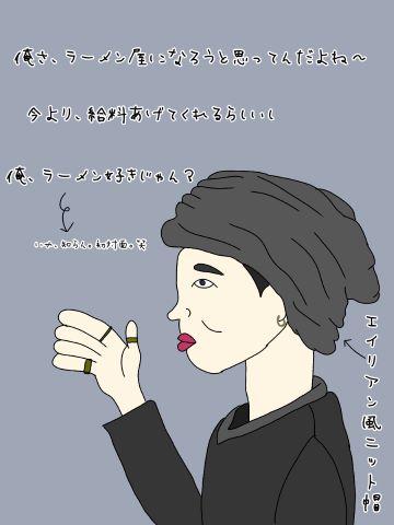 f:id:sasa-konkatsu:20190427211107j:plain