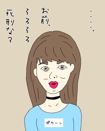 f:id:sasa-konkatsu:20190506000121j:plain