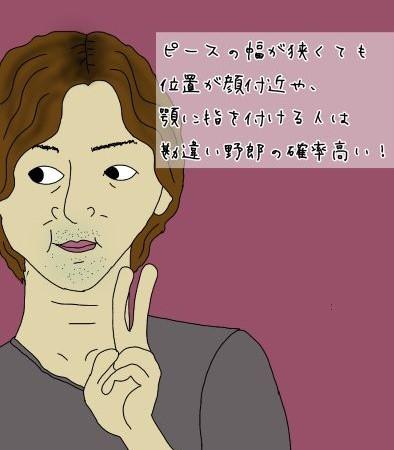 f:id:sasa-konkatsu:20190508193755j:plain