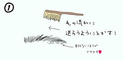 f:id:sasa-konkatsu:20190716191018j:plain