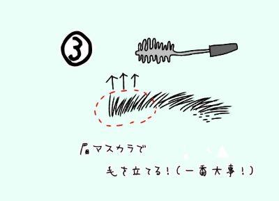 f:id:sasa-konkatsu:20190716191140j:plain