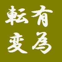 f:id:sasa-yu:20150717173956j:plain