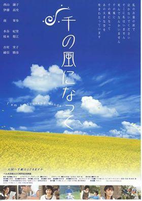 f:id:sasa-yu:20161114114608j:plain