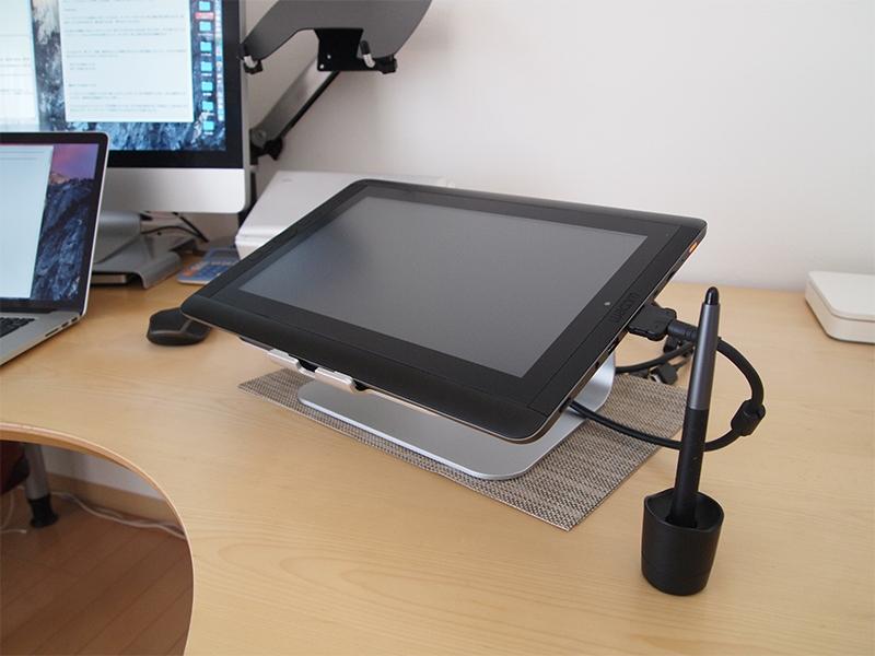 『Rain Design mStand』に液晶ペンタブレット『Cintiq』13インチを置いてみた