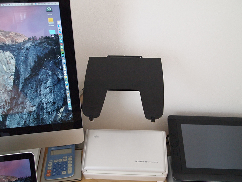 液晶ペンタブレット13インチを、机の上にどう置くか?
