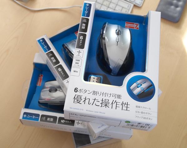 MacでWindows用マウスを使う!