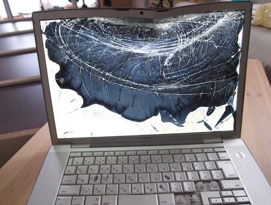 MacBook Proの修理費用