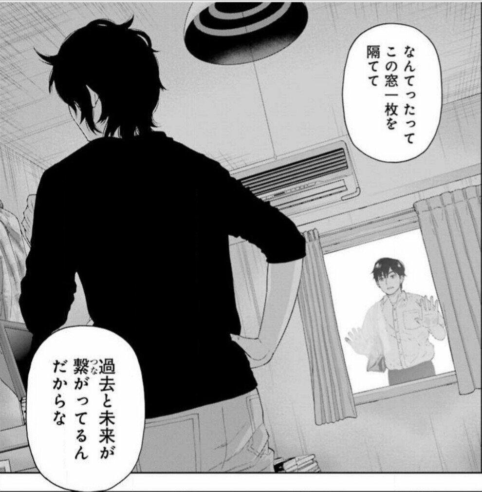 f:id:sasa_comic:20170423134435j:plain