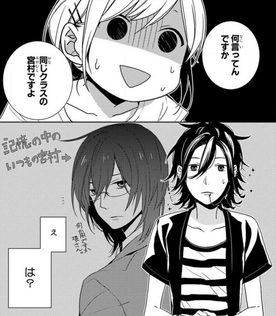 f:id:sasa_comic:20170425125241j:plain