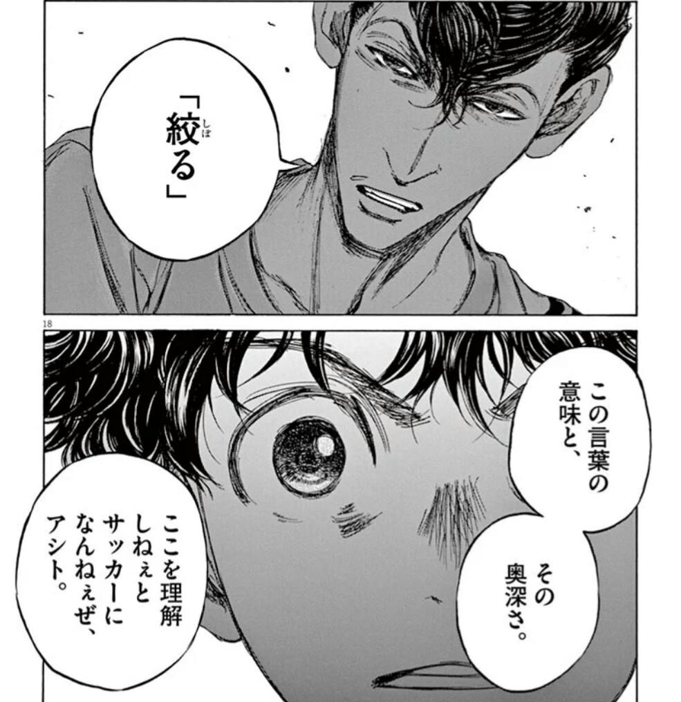f:id:sasa_comic:20170429002628j:plain