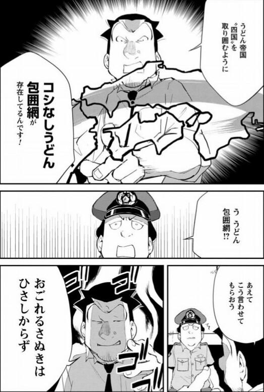 f:id:sasa_comic:20170429005133j:plain