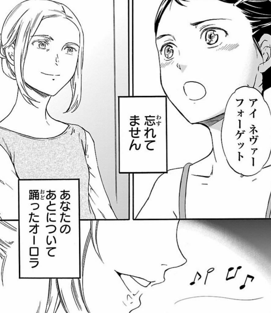f:id:sasa_comic:20170429112307j:plain