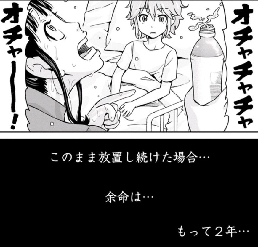 f:id:sasa_comic:20170430094948j:plain