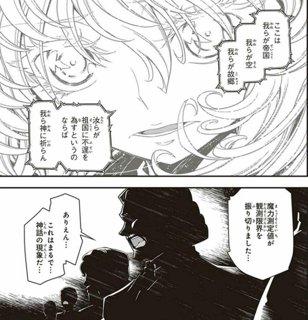 f:id:sasa_comic:20170501143851j:plain