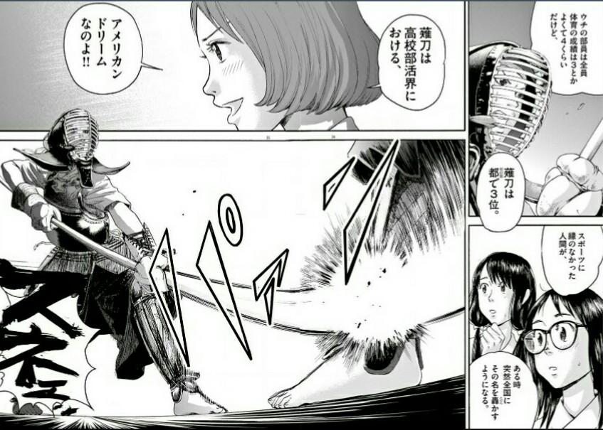 f:id:sasa_comic:20170605193555j:plain