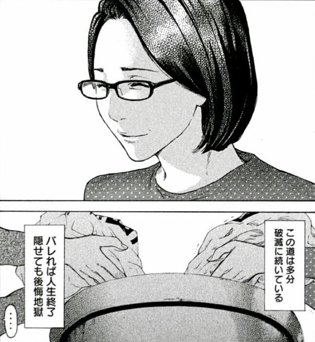 f:id:sasa_comic:20170907152315j:plain