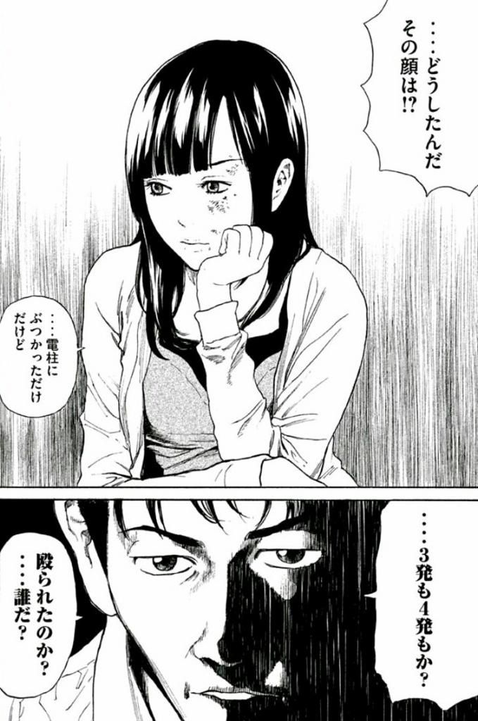 f:id:sasa_comic:20170907155116j:plain