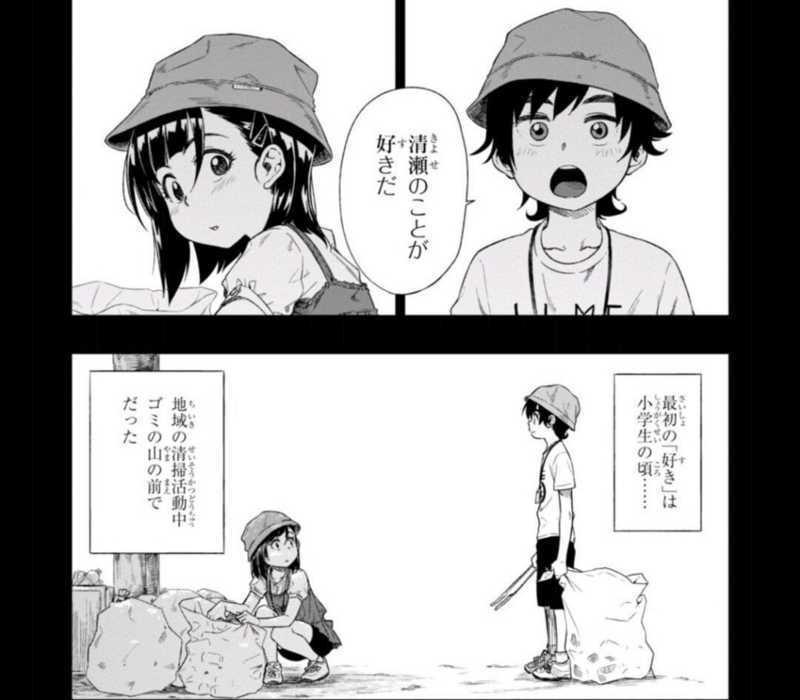 f:id:sasa_comic:20171016231803j:plain