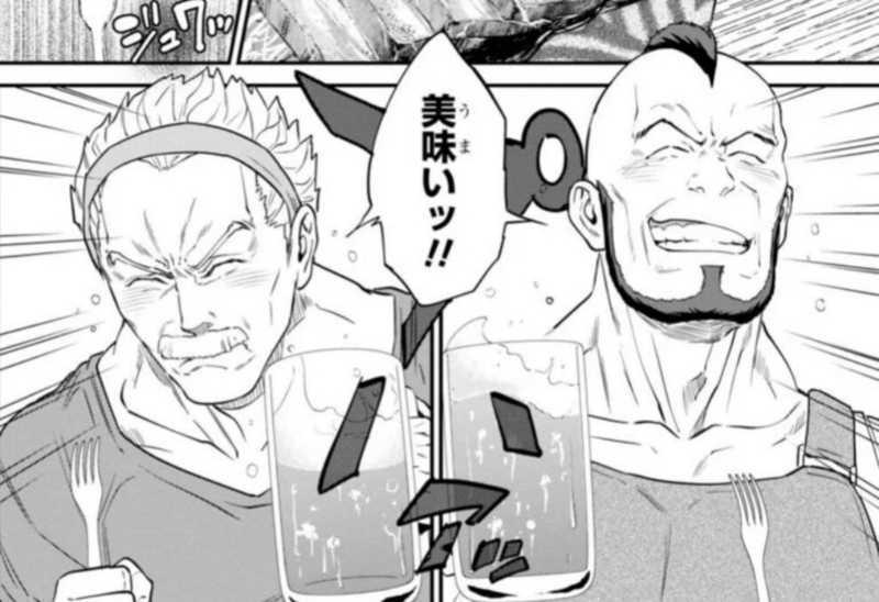 f:id:sasa_comic:20171016232007j:plain