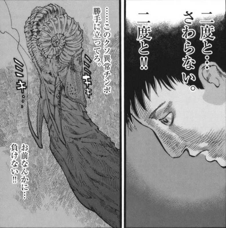 f:id:sasa_comic:20171016232408j:plain