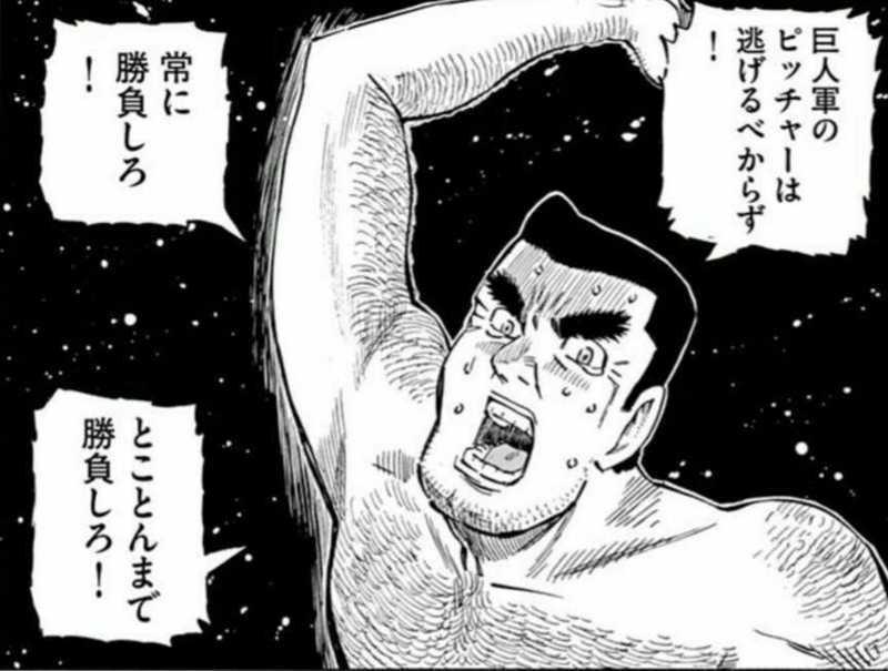 f:id:sasa_comic:20171017010214j:plain