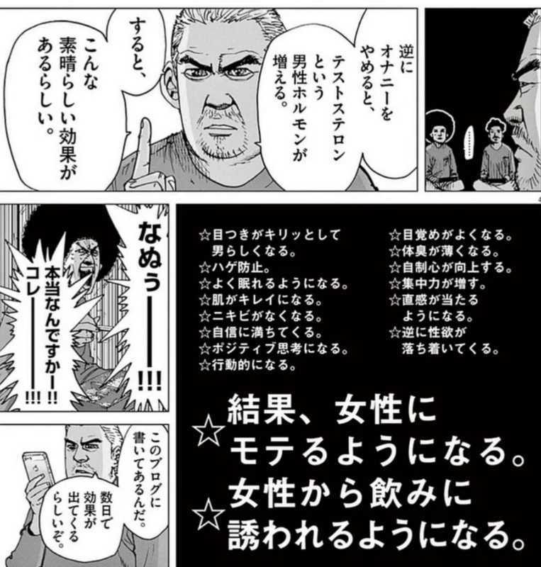 f:id:sasa_comic:20171017012419j:plain
