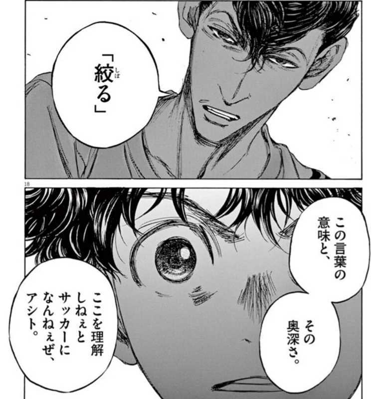 f:id:sasa_comic:20171017012621j:plain