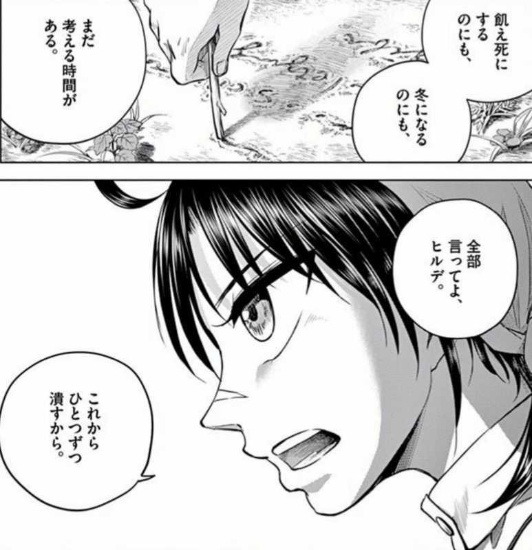f:id:sasa_comic:20171017012630j:plain