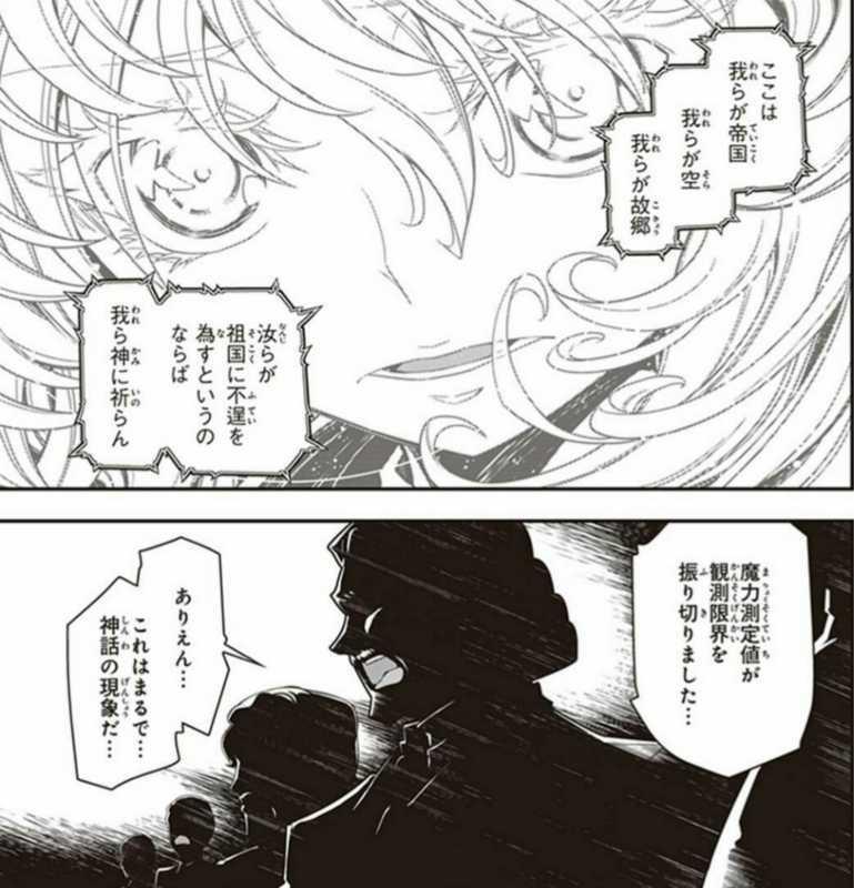 f:id:sasa_comic:20171017013513j:plain
