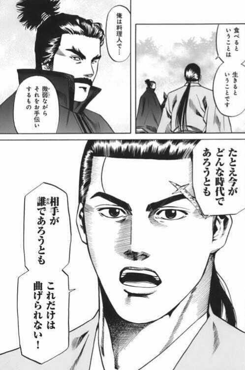 f:id:sasa_comic:20171017013553j:plain