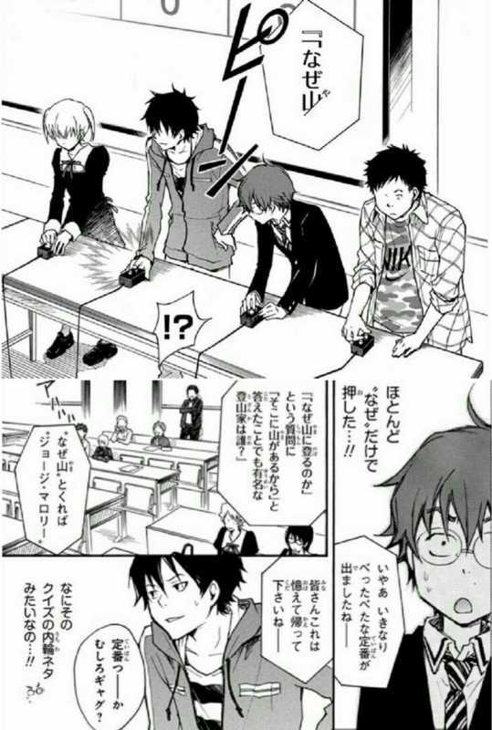 f:id:sasa_comic:20171022200343j:plain