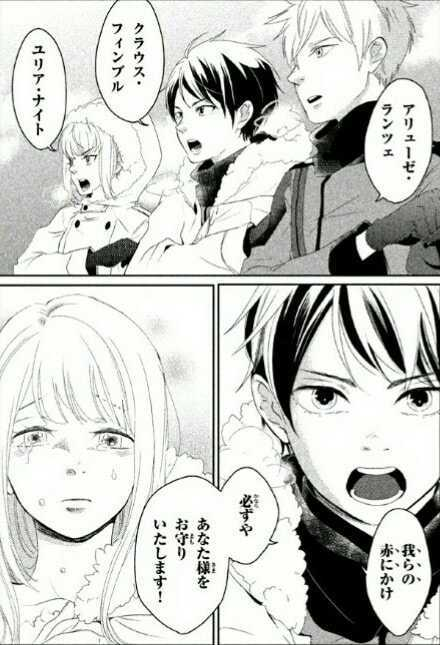 f:id:sasa_comic:20171022202448j:plain