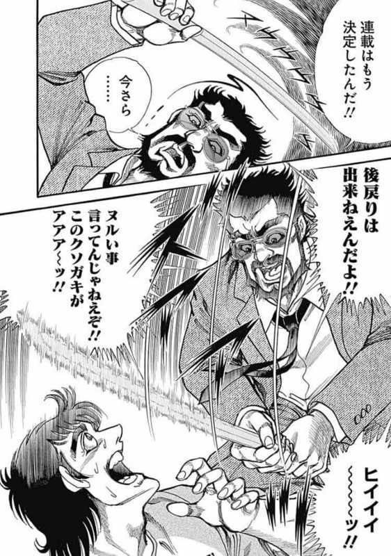 f:id:sasa_comic:20171108200612j:plain