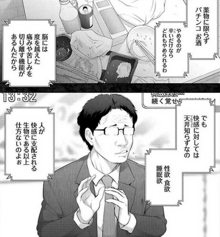 f:id:sasa_comic:20171115224945j:plain