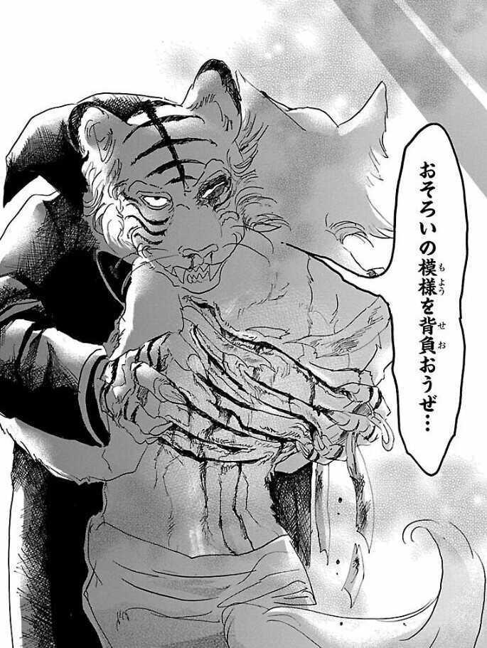 f:id:sasa_comic:20171231143501j:plain