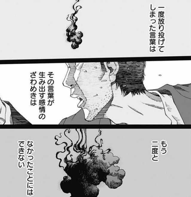 f:id:sasa_comic:20180113162746j:plain