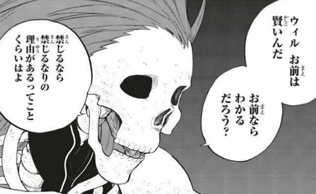 f:id:sasa_comic:20180113164848j:plain